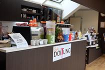 ドイトンコーヒー 城西病院店