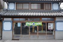 干瓢問屋 櫻井長太郎商店