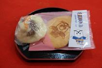 富士峰菓子舗